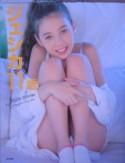 ジェシカ | ジェシカ11歳 | 写真集