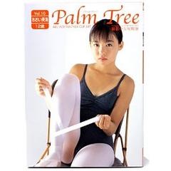 あおい美海   Palm Tree 10   写真集
