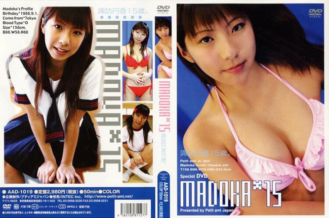 諏訪円香   MADOKA 15   DVD