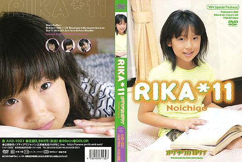 尾崎理花   RIKA 11   DVD
