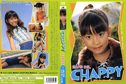 高山梓 | Chappy | DVD