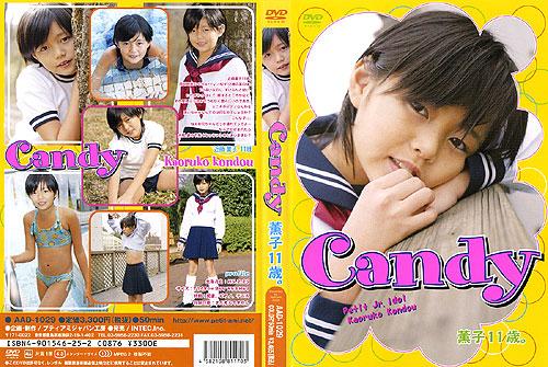 近藤薫子 | Candy | DVD