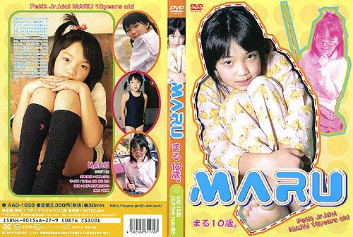 MARU | Maru 10歳 | DVD