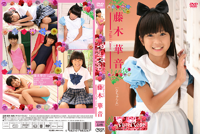 藤木華音 | ピュアローズ Vol.03 | DVD