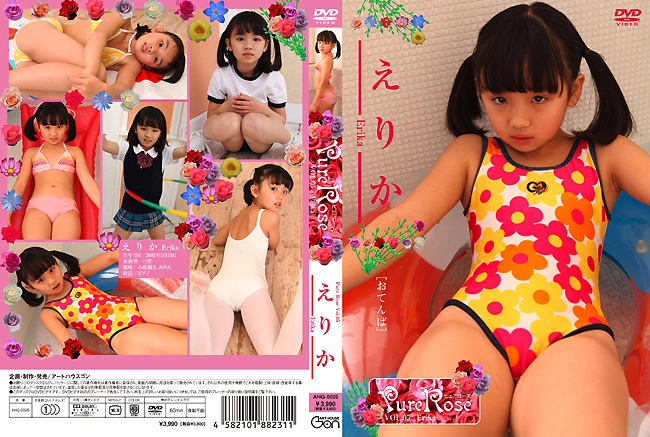 えりか | ピュアローズ Vol.05 | DVD
