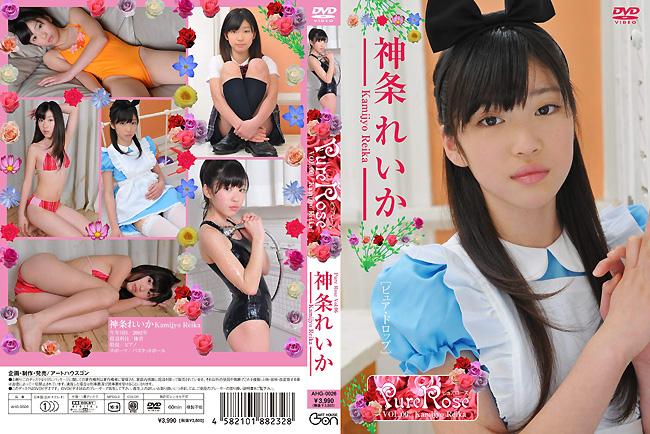 神条れいか | ピュアローズ Vol.06 | DVD
