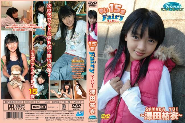 澤田祐衣   Fairy   DVD