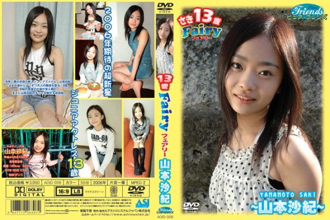 山本沙紀 | Fairy | DVD