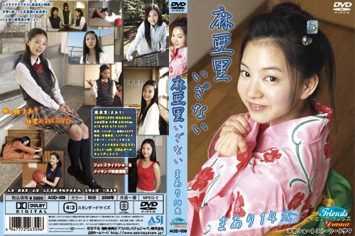 麻亜里 | 麻亜里 いざない | DVD