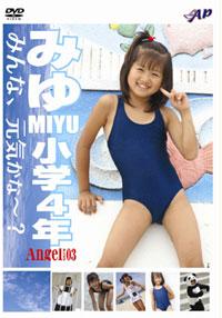 miyu | Angel Kiss 03 | DVD