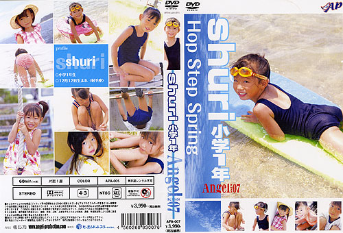shuri | Angel Kiss 07 | DVD