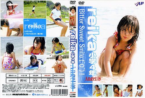 reika   Angel Kiss 09   DVD