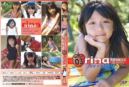 りな | 天使的美少女エピソード 3 | DVD