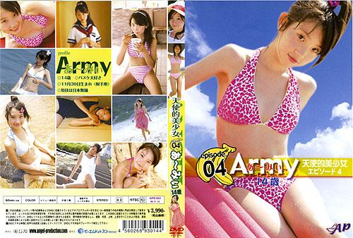 あーみぃ | 天使的美少女エピソード 4 | DVD