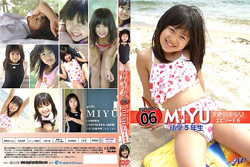 miyu | 天使的美少女エピソード6 | DVD