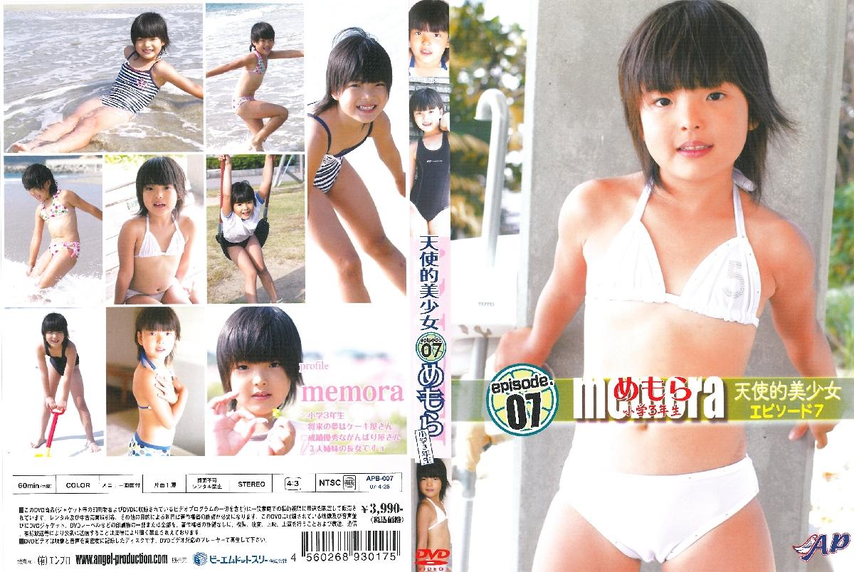 めもら   天使的美少女 エピソード 7    DVD