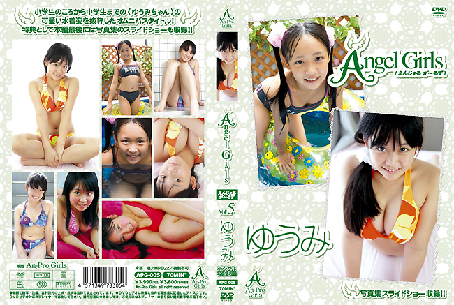 ゆうみ | Angel GIRLS vol.5 | DVD