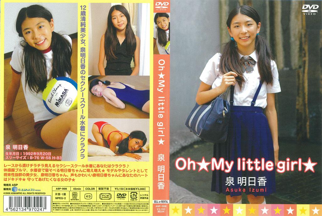 泉明日香 | Oh My little girl | DVD