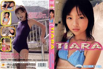 奥田晴美 | Tiara | DVD