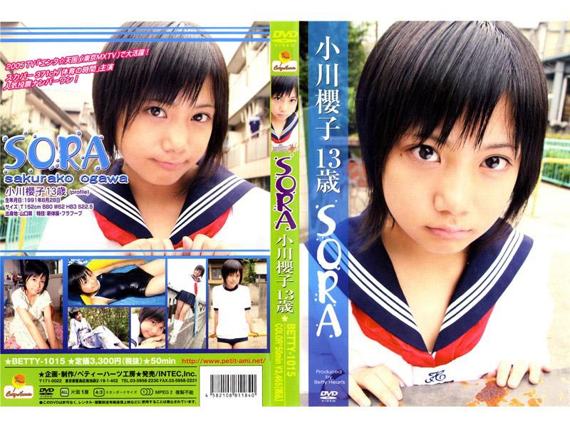 小川櫻子 | SORA | DVD