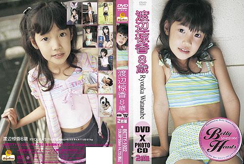 渡辺椋香 | Lovely Side | DVD