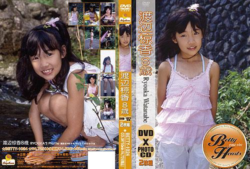 渡辺椋香 | Pure Side | DVD
