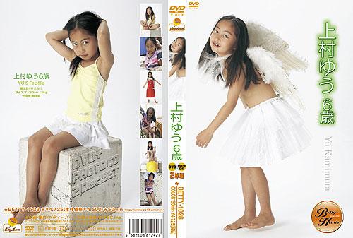 上村ゆう | Pure side | DVD