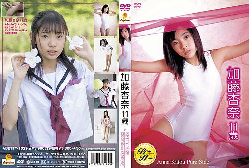 加藤杏奈 | Pure side | DVD