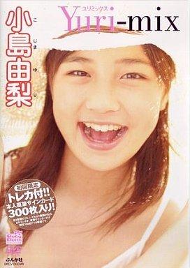 小島由梨 | Yuri-Mix | DVD