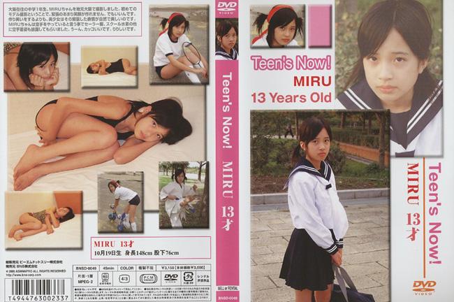 MIRU | Teen's Now! | DVD