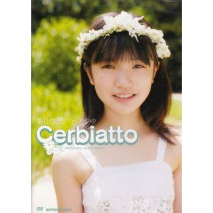 美山加恋 | Cerbiatto | DVD