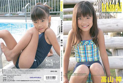 高山梓 | tokimeki photograph Vol.6 | デジタル写真集
