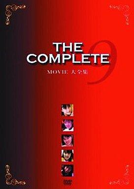 二瓶紗耶加, 秋山萌子, 中山美紀, 古賀うき乃, 小松美優 | Movie 大全集 -THE COMPLETE (9) | DVD