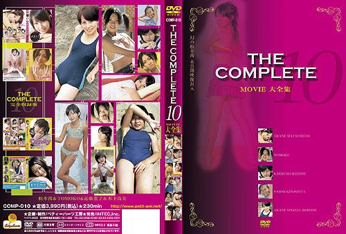 木下尚美, 松本茜, 近藤薫子, TOMOKO | Movie 大全集 -THE COMPLETE (10) | DVD