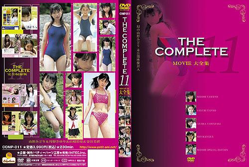 山野みどり, 金谷美緒, 丹野さゆり, 山崎彩夏 | Movie 大全集 -THE COMPLETE (11) | DVD