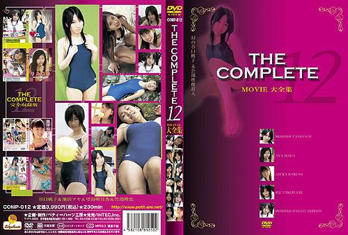 谷口桃子, 池田アヤ, 壁野明日香, 竹淵理恵 | Movie 大全集 -THE COMPLETE (12) | DVD