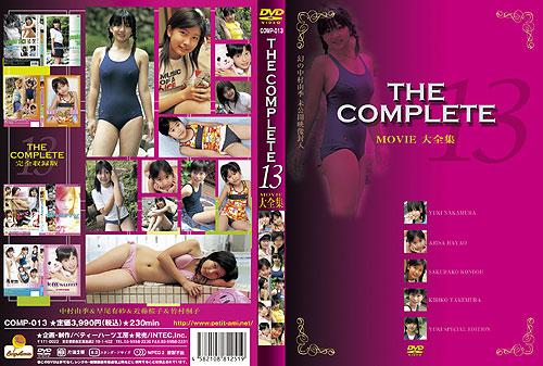 中村由季, 竹村桐子, 近藤桜子, 早尾有紗 | Movie 大全集 -THE COMPLETE (13) | DVD