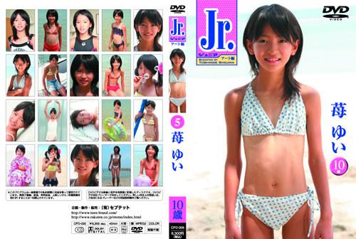 苺ゆい | Jr アート編 | DVD