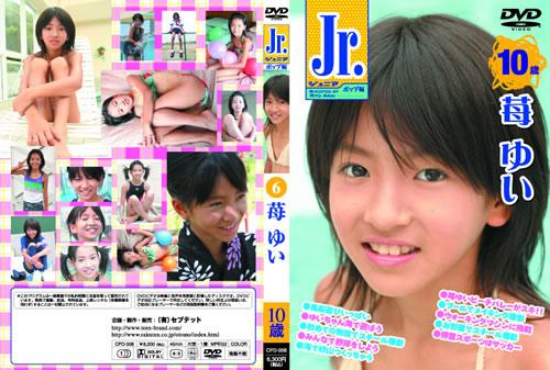 苺ゆい | Jr ポップ編 | DVD