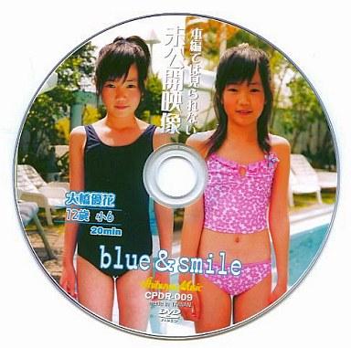 大橋優花 | 本編では見られない未公開映像 blue&smile | DVD