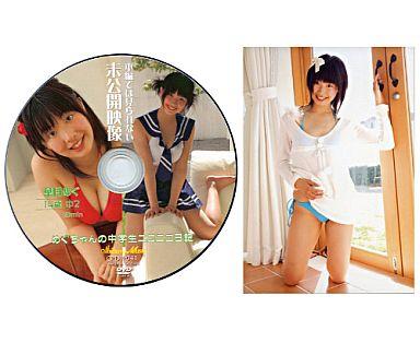 葉月めぐ | 本編では見られない 未公開映像 めぐちゃんの中学生ニコニコ日記 | DVD