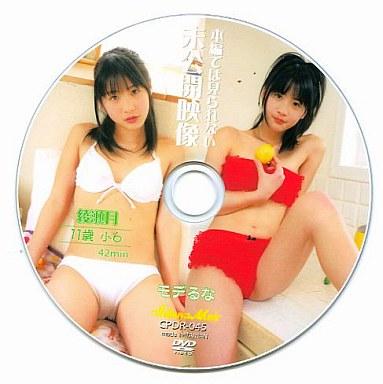 綾瀬月 | 本編では見られない 未公開映像 モデるな | DVD