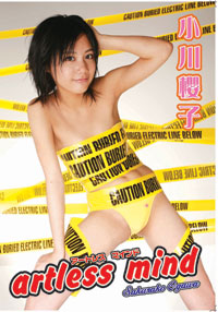 小川櫻子 | artless mind | DVD