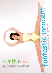 小川櫻子 | fantastic innocent | DVD