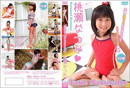 桃瀬なつみ | Take Naturally | DVD