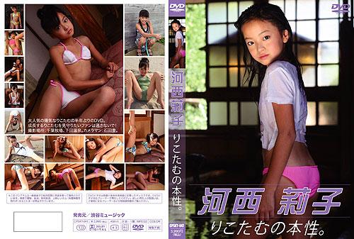 河西莉子 | りこたむの本性。 | DVD