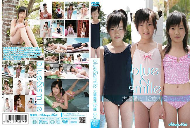 大橋優花 | blue&smile | DVD