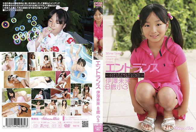 伊澤未来 | エントランス | DVD