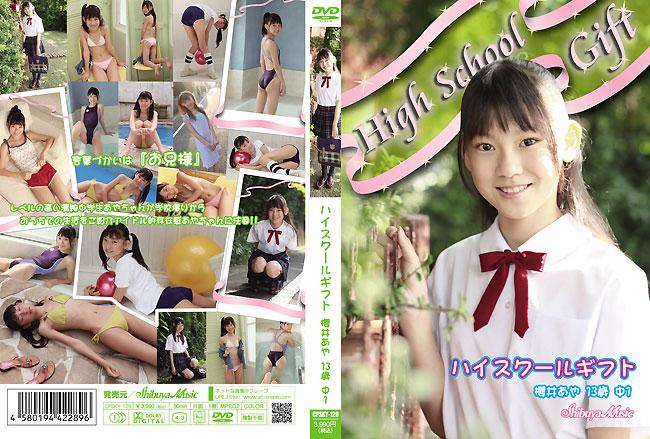 櫻井あや | ハイスクールギフト | DVD
