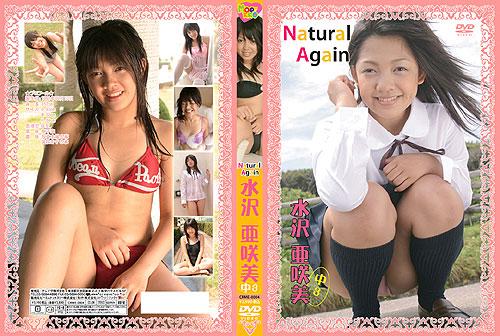 水沢亜咲美 | Natural Again | DVD